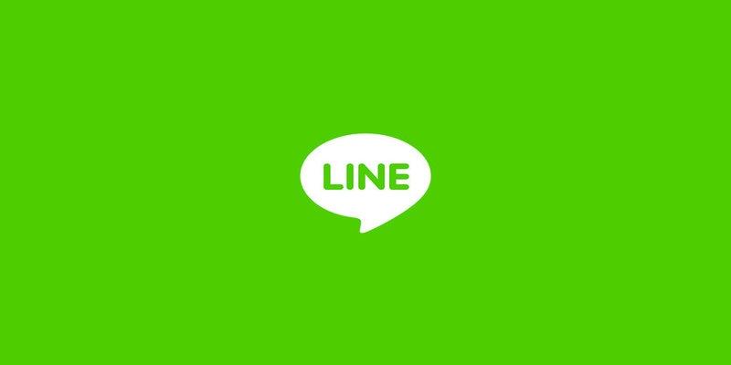 A nova melhor versão do Line